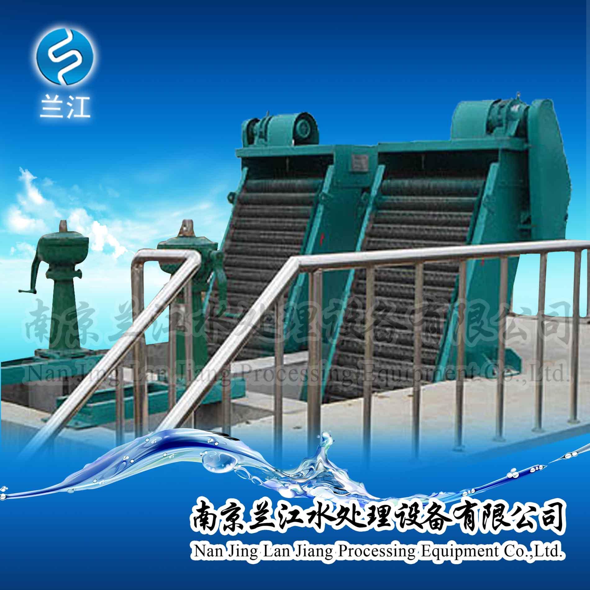水電站機械格柵清污機